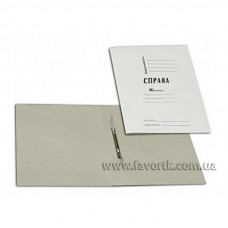 Швидкозшивач картонний 425г/м2