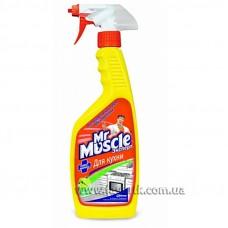 Засіб для кухні Містер Мускул з розпилювачем