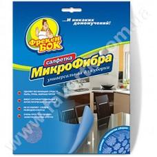"""Серветки для прибирання з мікрофібри для скла 30*30см """"ФБ"""" 1шт"""