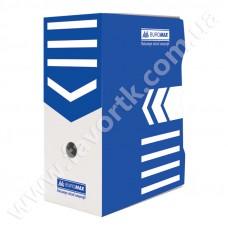 Бокс для архівації 150мм ВМ синій