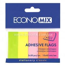 Закладки з клейким шаром 15х45 мм Economix 150шт 5 кольорів