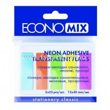 Закладки з клейким шаром 12х45 мм Economix 125шт 5 кольорів