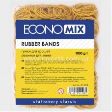 Гумки для грошей Economix 1000г жовті