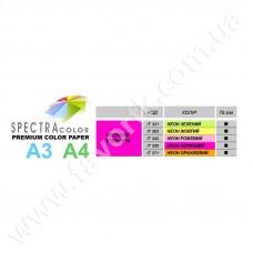 Папір кольоровий А4 Spectra Color неон 75г/м2