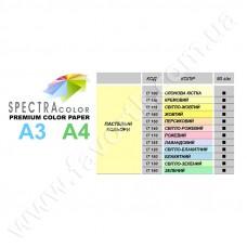 Папір кольоровий А4 Spectra Color пастель 160г/м2