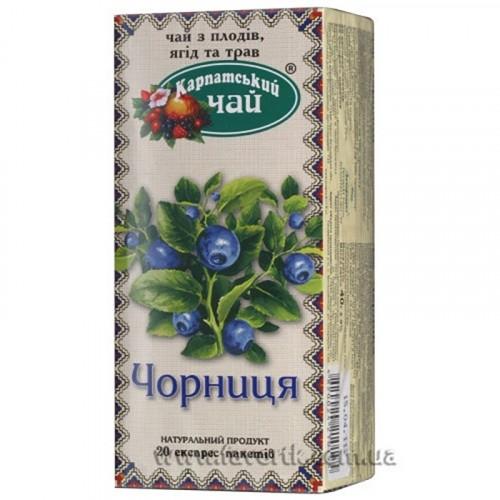 Чай в пакетиках Карпатський чай Чорниця 20*2г
