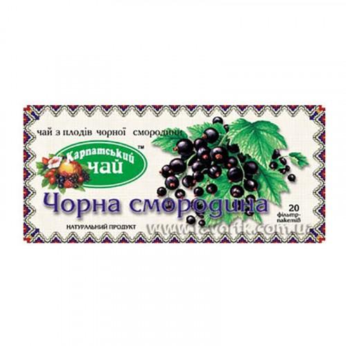 Чай в пакетиках Карпатський чай Чорна смородина 20*2г