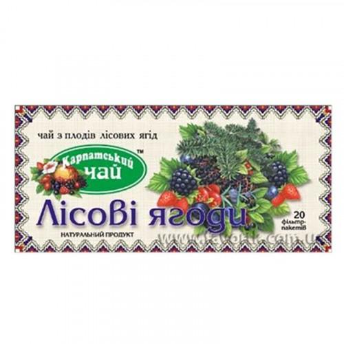 Чай в пакетиках Карпатський чай Лісові ягоди 20*2г
