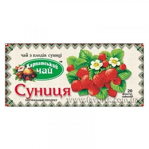 Чай в пакетиках Карпатський чай Суниця 20*2г
